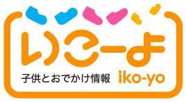★☆いこーよ限定3時間クーポン☆★